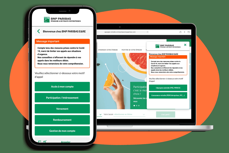 DialOnce-Screen-BNP-Paribas-PCI-Banque